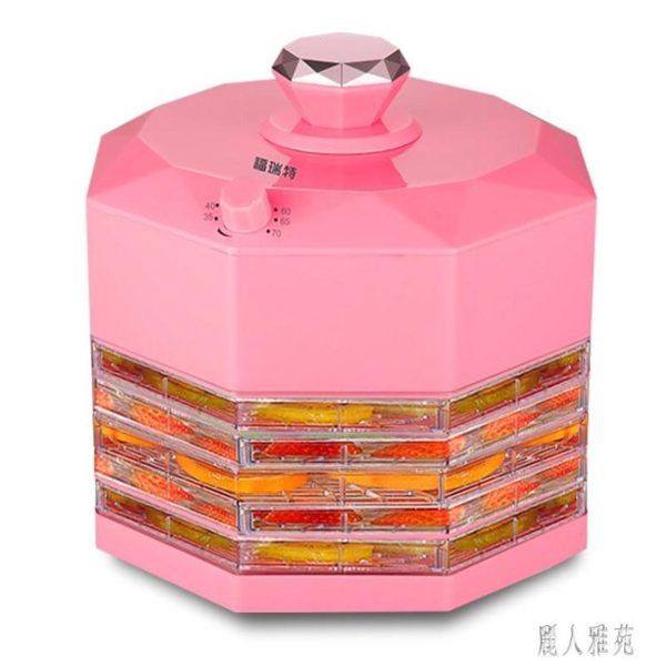 小型食品家用水果蔬菜烘幹機幹果機溶豆寵物肉類食物風幹機CY2510『麗人雅苑』