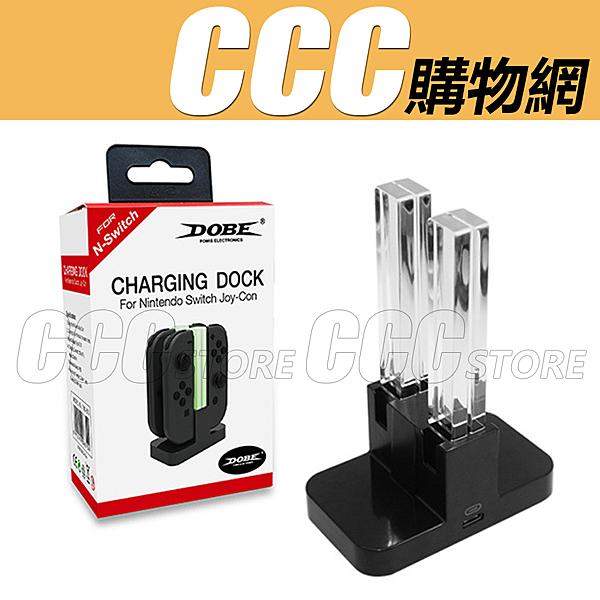 ◆Switch Joy-Con手把座充 充電器