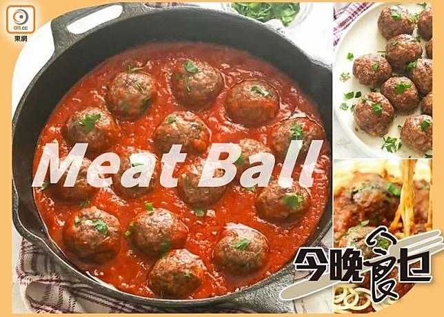 今晚食乜:肉丸加麵包 原來咁好食(互聯網)