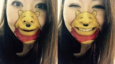 她把卡通人物畫在嘴巴上...「小熊維尼」就瞬間活過來了
