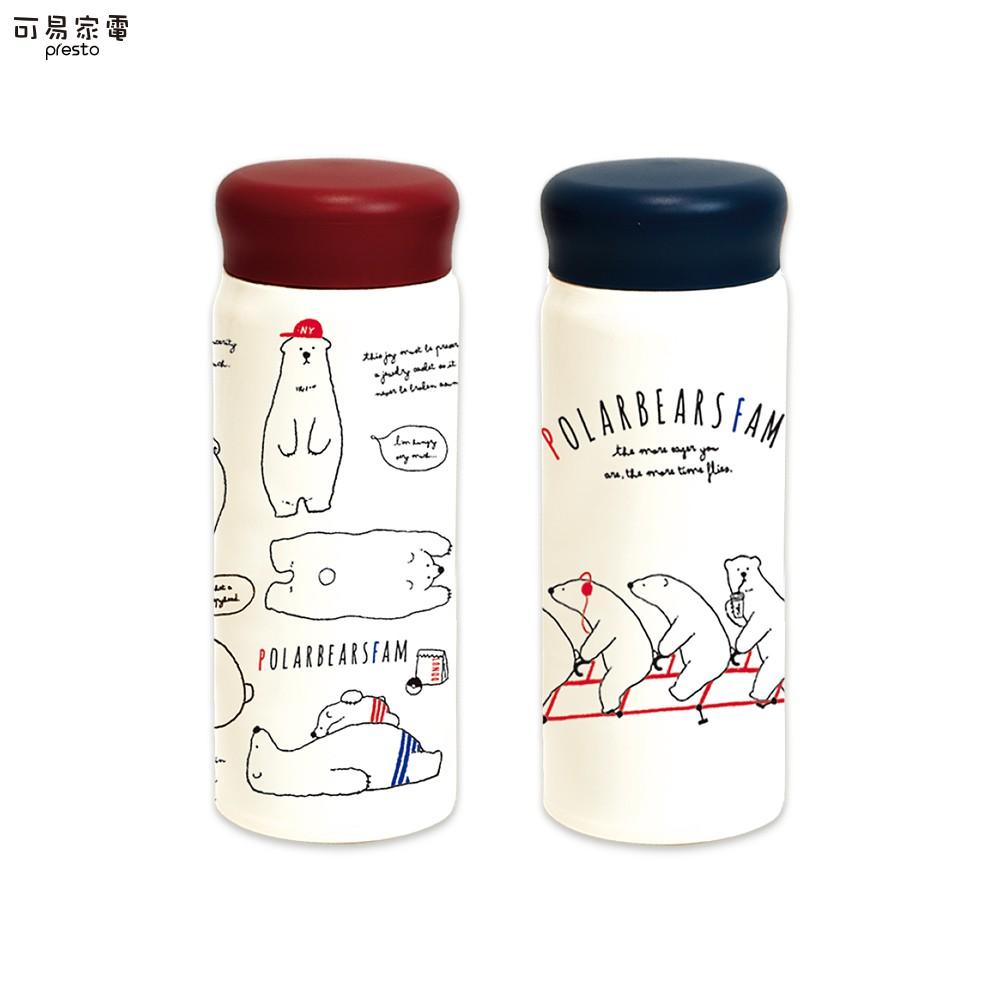 【日本POLARBEARSFAM大白祝日】雙層不鏽鋼真空保冰(溫)瓶480ml(二色)