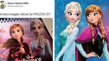 《冰雪奇緣 2》首張角色形象照疑似曝光 安娜公主放下辮子瞬間長大成熟許多!