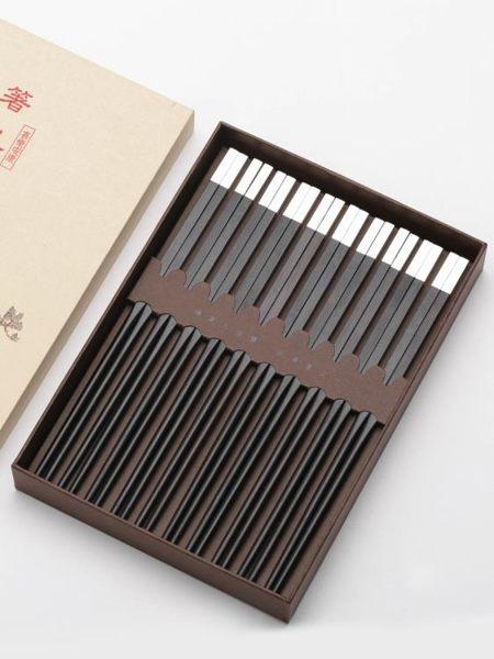 高檔紅木筷子10雙禮盒家庭裝 家用分人防霉實木快子套裝禮品定制