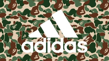 又是一場搶購大戰!adidas 與 BAPE 聯名居然是推出 NMD 款式