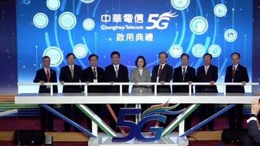 中華電信宣布 5G 開台!年底前全國完成 4000 基站部署