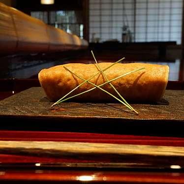 実際訪問したユーザーが直接撮影して投稿した円山町カフェ茶菓円山の写真