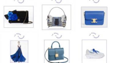 CHANEL、LV、FENDI、DIOR等一線大牌全跨界 推「電光藍」經典單品義賣援助法國醫護設備