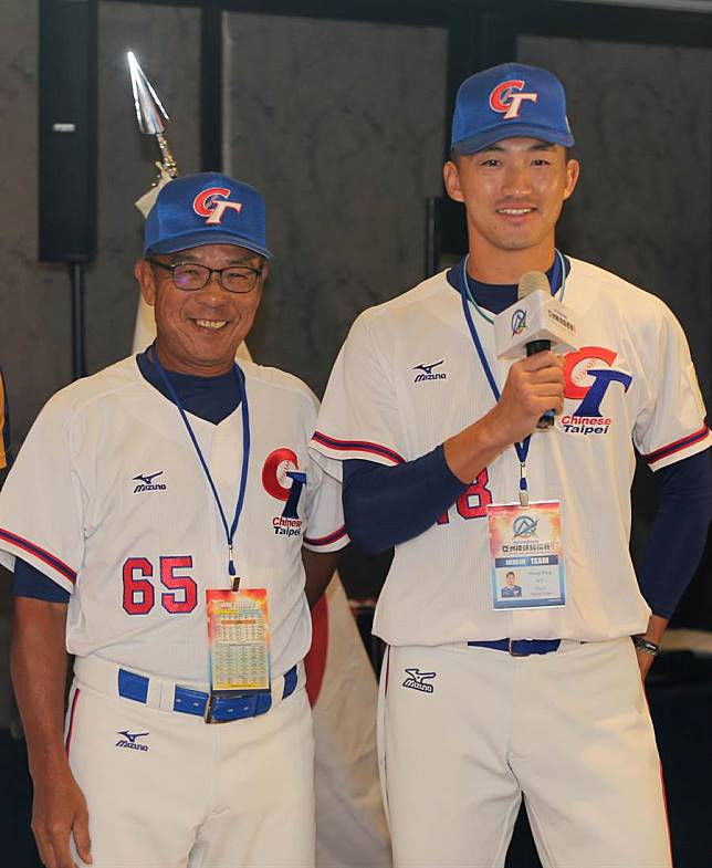 亞洲棒球錦標賽
