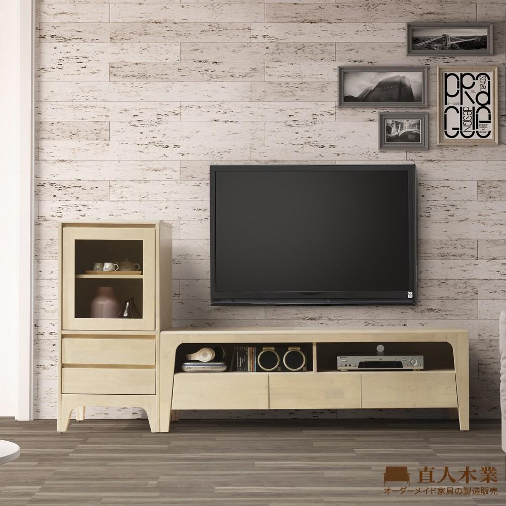 【日本直人木業】STAY全實木洗白色152CM電視櫃搭配50CM低展示櫃