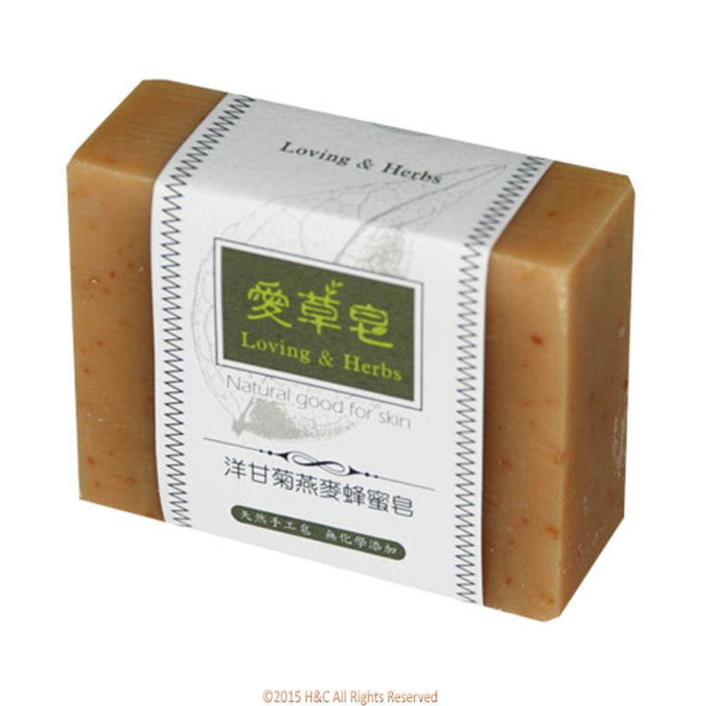 【台灣製愛草皂】洋甘菊燕麥蜂蜜手工皂(洗臉及身體)