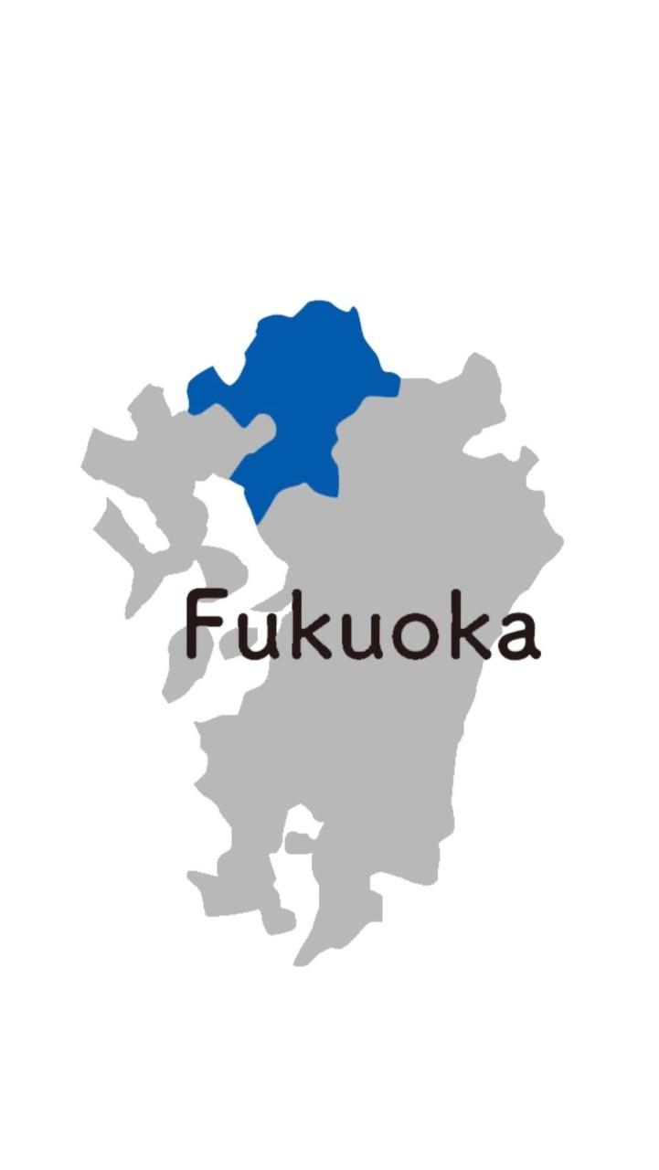 福岡県💠新型コロナウイルス情報共有OC💠