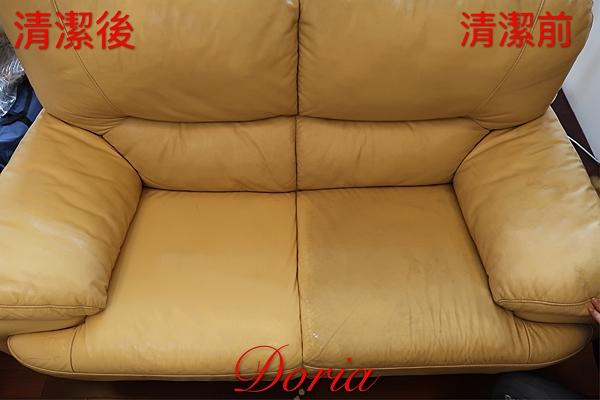 皮革清潔、皮沙發、高級塗料皮、汽車皮椅,污穢、保養、發霉,可自己動手DIY哦