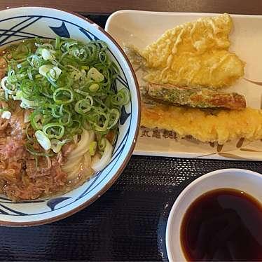 丸亀製麺 松葉公園店のundefinedに実際訪問訪問したユーザーunknownさんが新しく投稿した新着口コミの写真