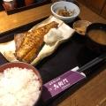 焼き魚定食 - 実際訪問したユーザーが直接撮影して投稿した西新宿居酒屋鳥衛門の写真のメニュー情報