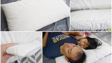 【德瑞克名床】可水洗抗菌枕 #防螨 #枕頭 #除臭 #可水洗
