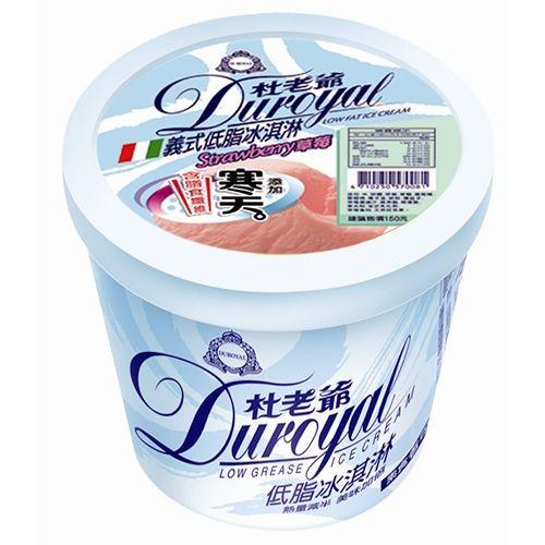 杜老爺低脂冰淇淋-寒天草苺741±15g/桶【愛買冷凍】
