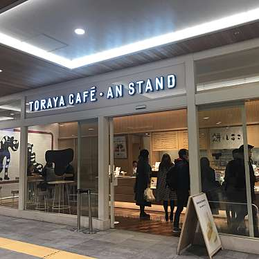 実際訪問したユーザーが直接撮影して投稿した千駄ケ谷カフェトラヤあんスタンド 新宿店の写真