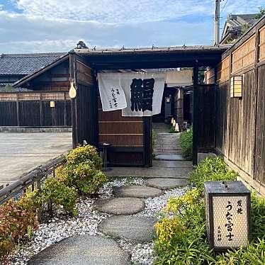 炭焼 うな富士 天白別邸のundefinedに実際訪問訪問したユーザーunknownさんが新しく投稿した新着口コミの写真