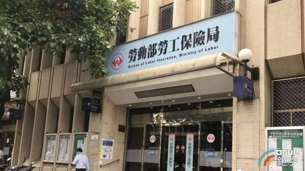 〈勞動基金大虧〉疫情失控投資難度大增 勞金局示警:上半年難樂觀