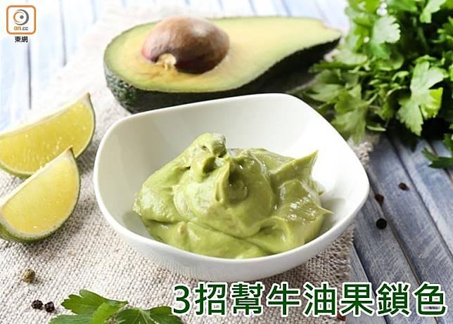 在牛油果表面抹點青檸汁,可保持果肉翠綠。(互聯網)