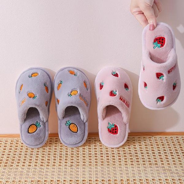 秋冬兒童棉拖鞋室內防滑男童女童水果家居親子拖鞋寶寶可愛棉拖