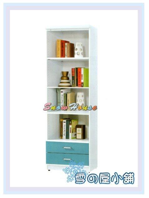 ╭☆雪之屋居家生活館☆╯R541-04 牛津書櫃(藍)(2X6尺下二抽)(516)/置物櫃/收納櫃/書架
