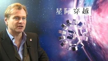 【JUKSY x HypeSphere】 諾蘭談論《星際效應》與《全面啓動》以及《年少時代》的關聯、IMAX的全新挑戰以及堅持使用底片的原因