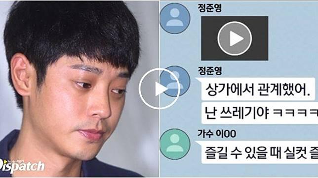 Ini Isi Chat Jung Joon Young yang Membagikan Video Seks dalam Grup