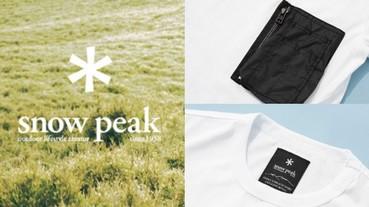 #日本同步販售 日本人氣露營品牌 Snow Peak 與 URBAN RESEARCH DOORS 推出別注 Pocket Tee