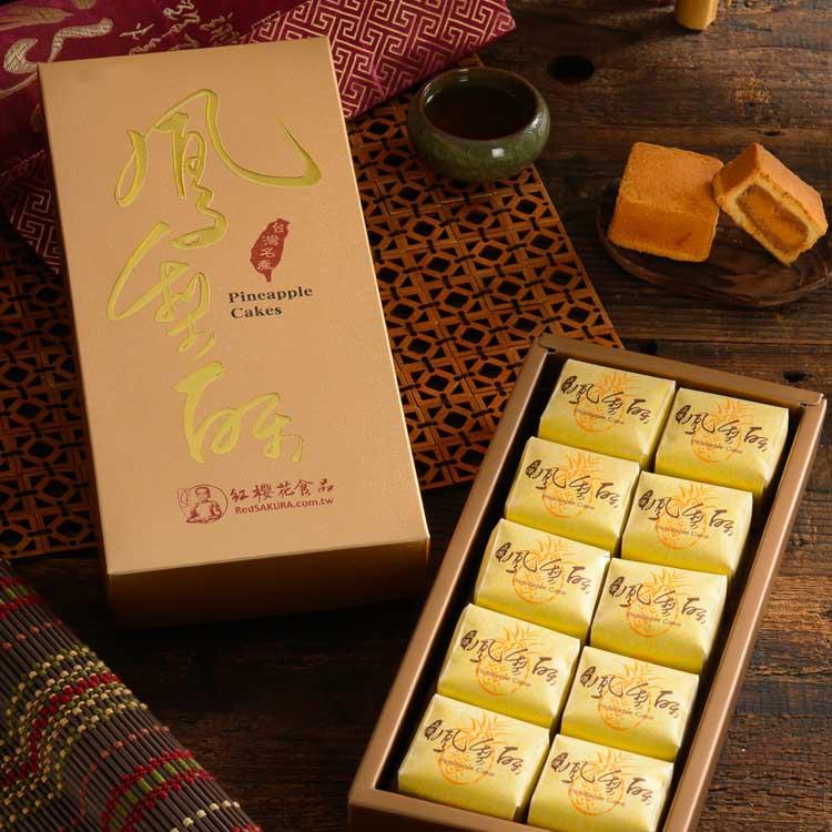【紅櫻花】鳳黃酥