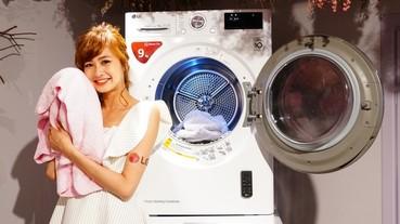 不用曬衣服了!LG 推出除濕式乾衣機,可依照衣物調整乾衣模式