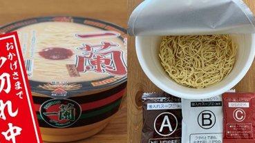 「一蘭泡麵」剛發售就賣光炙手可熱,日本拍賣瘋狂喊價變成「炒麵」潮到出水!