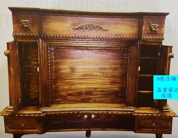 8號店鋪 森寶藝品傢俱 c-36 品味生活 餐廳 壁櫃系列 R-057 松木歐式電視壁爐櫃