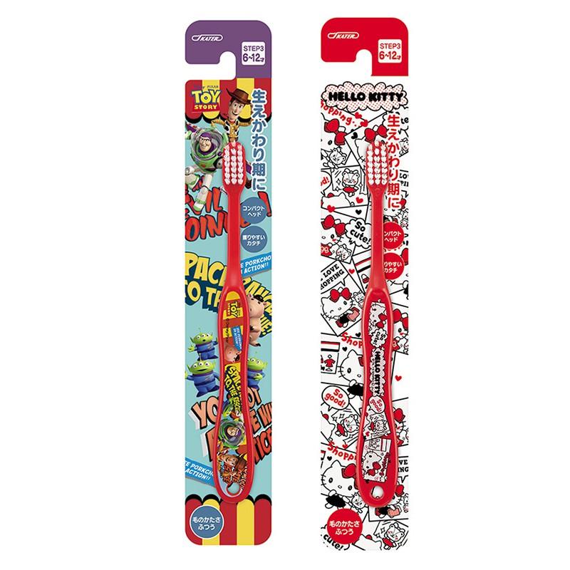 [韓國&日本正品九老街]全網最低價 日本SKATER Hello Kitty 玩具總動員 兒童牙刷(6-12歲適用)