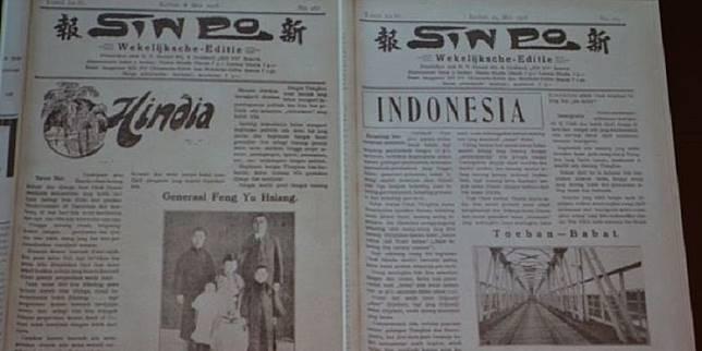 Peran Pers Tionghoa dalam Pergerakan Kemerdekaan RI