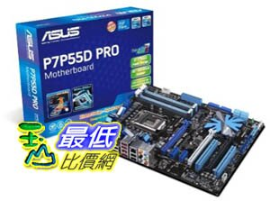 [美國直購] ASUS 主機板 LGA1156 Intel P55 DDR3 - 2133 ATX Motherboard P755D Pro $5420。影音與家電人氣店家玉山最低比價網的首頁、美國