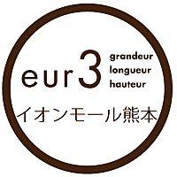 eur3 イオンモール熊本店