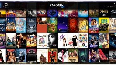 Popcorn Time 曾轟動一時的知名免費電影、國外影集 P2P 播放軟體,最近悄悄宣布正式回歸