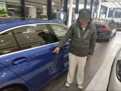 Pria Ini Dengan Sengaja Menggores  Mobil BMW Guna Dibeli Oleh Ayahnya