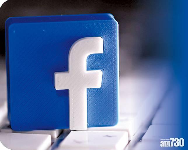 拒刪仇恨帖文遭廣告商杯葛  FB市值蒸發逾4000億