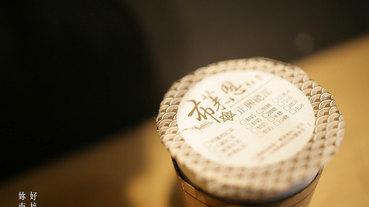 布萊恩紅茶忠義店   除了紅茶的新選擇,口感系黑角鮮奶登場