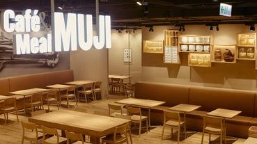 MUJI 控必吃清單!8 項日本無印良品食物,抹茶糖、拉麵、咖哩你都吃過了嗎