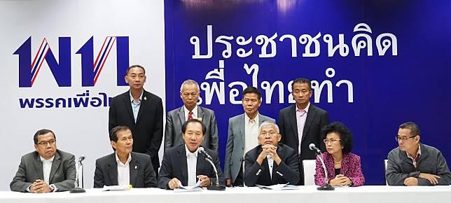 """เพื่อไทย"""" หนุนศาลรัฐธรรมนูญ ชี้ขาดปมถวายสัตย์ฯ"""