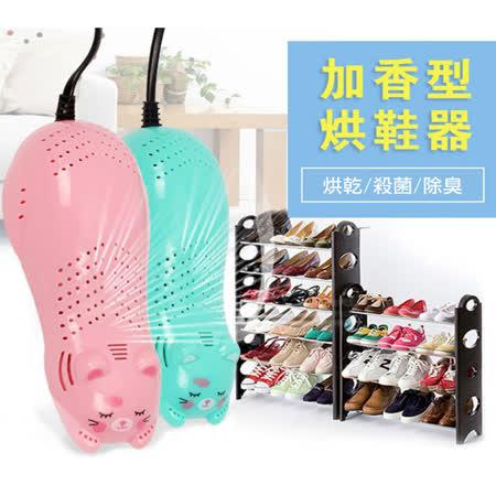動物造型除濕乾燥烘鞋機