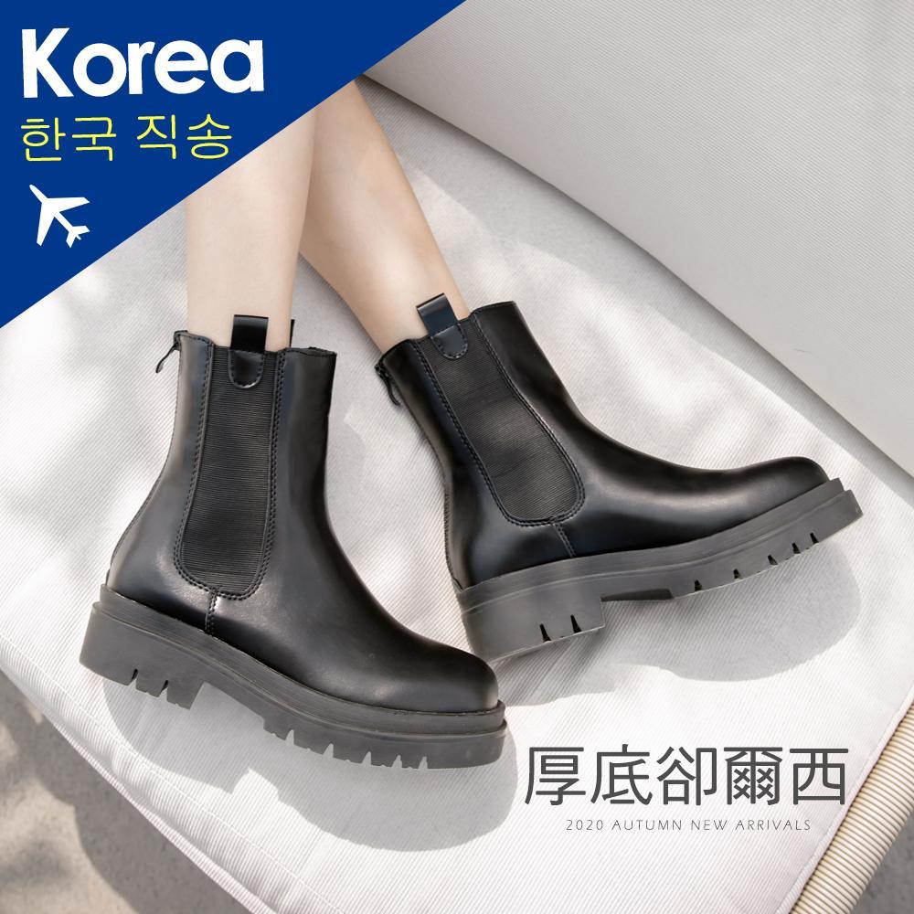版 型偏小版(大一號購買) 產 地韓國設計,中國製鞋 面超纖皮料 內 裏透氣人造豚皮鞋墊+舒適乳膠內墊 鞋 底橡膠防滑刻紋底 重 量1480公克跟 型 筒 高筒 圍踝 圍 前跟高3cm後跟高4.5cm