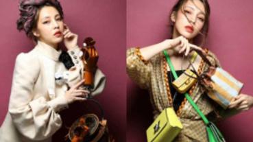 小包超時尚!FENDI、LOUIS VUITTON都推出超小MINI包 品味升級就靠這些時髦小「配件」