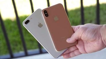 科技達人對比 iPhone 7s Plus 及 iPhone 8 兩款新機模型