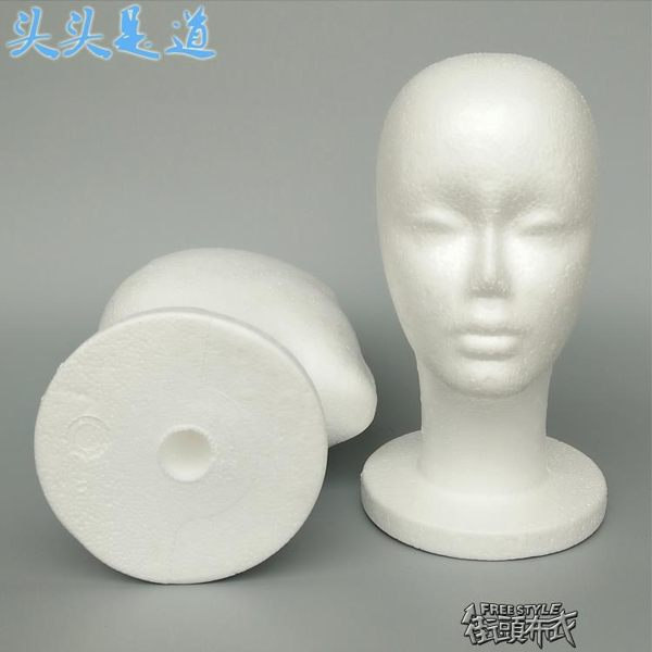 白色泡沫頭 假發耳機帽子展示模型支架扎針道具模特頭 假人頭女