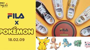 寶可夢粉絲出動吧!收服精靈球鞋〜「Fila X Pokémon」合作推出可愛球鞋!