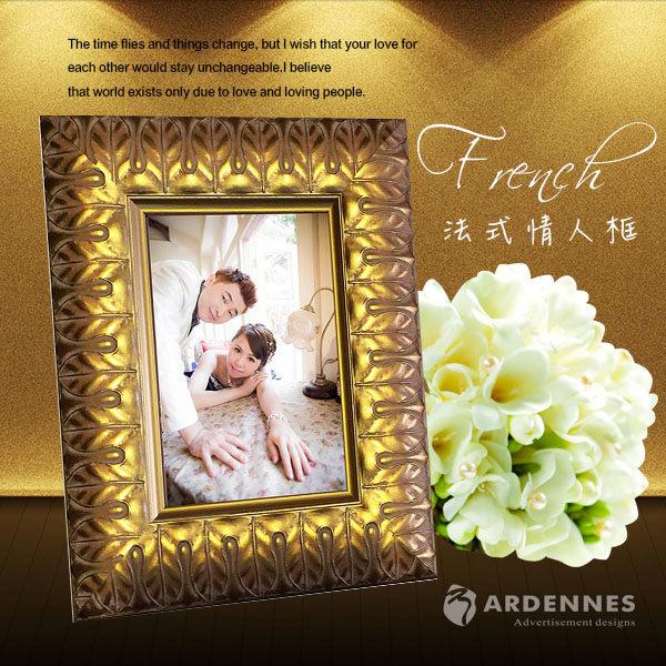 【ARDENNES】婚禮佈置系列 法式情人框 情人節禮物 / WL006 黛安娜
